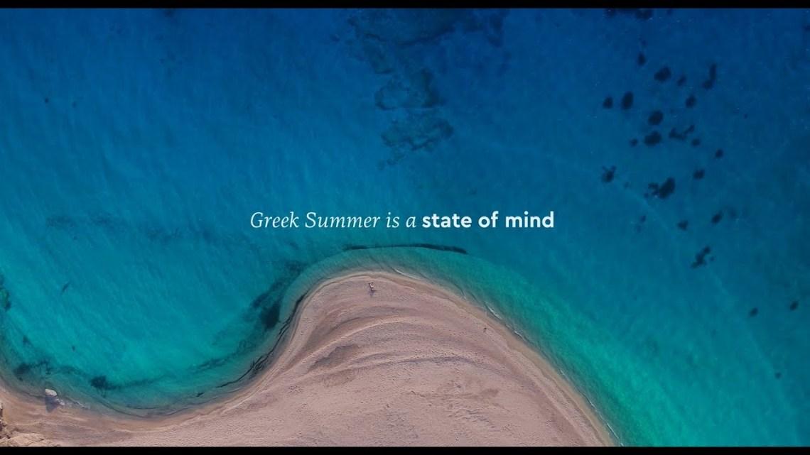 Νέες δράσεις στήριξης του ελληνικού τουρισμού από τη Mastercard - itravelling.gr