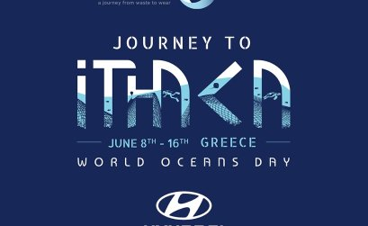 Η Hyundai καθαρίζει τις ελληνικές θάλασσες!