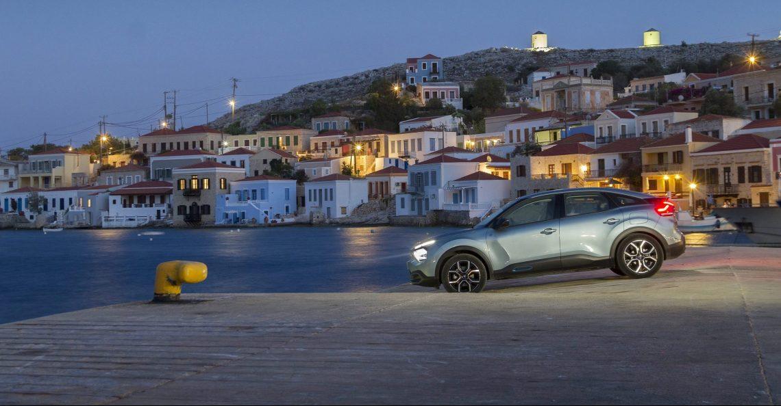 Citroën: Δείχνει το μέλλον από τη Χάλκη!