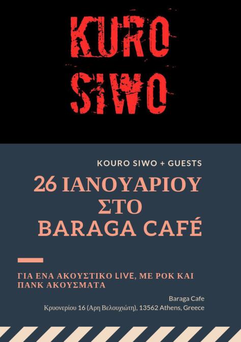 kouro siwo + guests.png