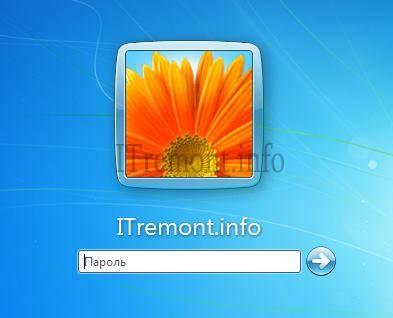 Windows 7-ге парольді қалай қоюға болады