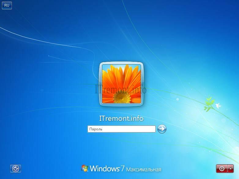 Windows 7 құпия сөзін енгізіңіз