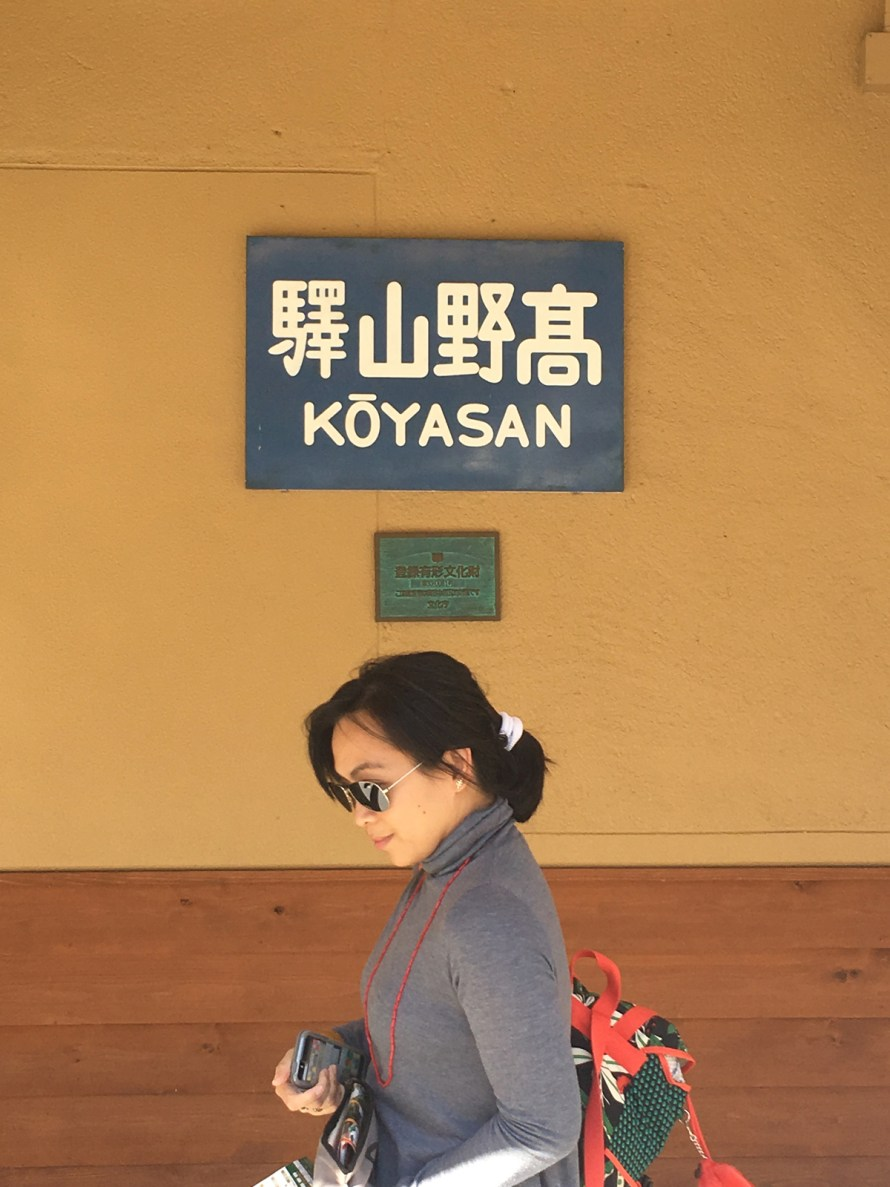 I Try DIY | Snapshots from Koyasan