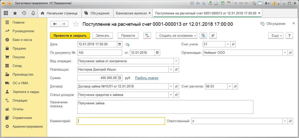 Заполнить заявку на кредит в втб 24 онлайн киров