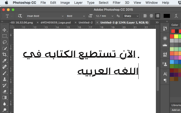 Arabic in Photoshop