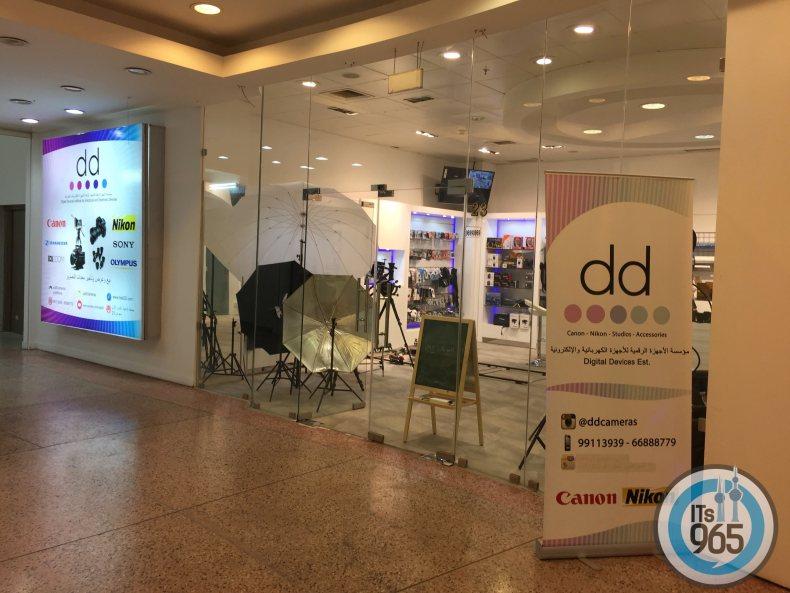 DDCamera2