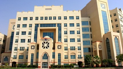 The British University in Dubai - BUiD - Its About Dubai