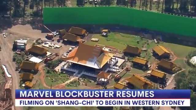 Check out the Shang-Chi set in Australia