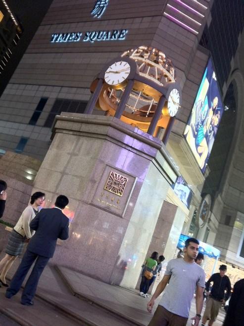 Hong Kong Time Square at Causeway Bay