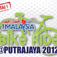BIKE RIDE (MTB JAMBOREE) @ PUTRAJAYA 2012