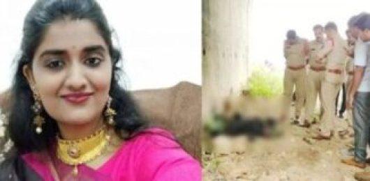 Priyanka-Reddy