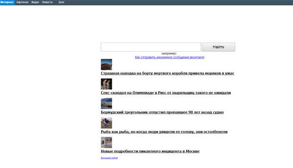 Start564.ru - главная страница