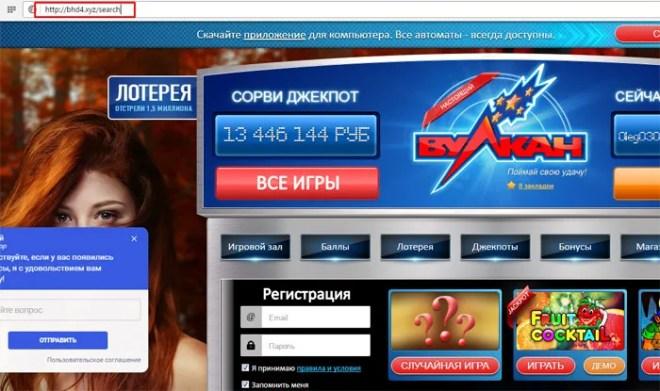 http://bhd4.xyz/search перенаправляет на рекламный сайт