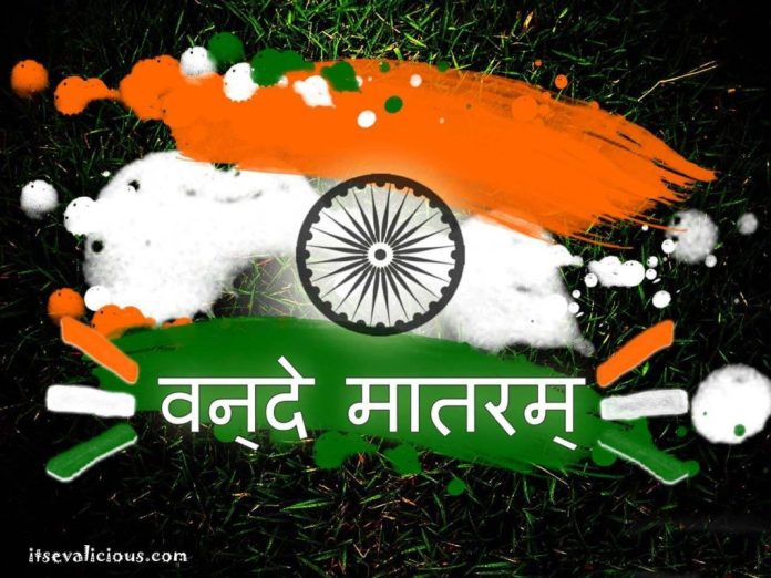15th-August independence day hd images vande mataram-min