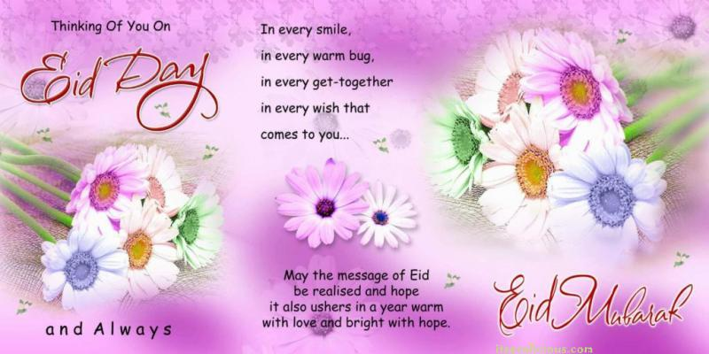 Eid mubarak greetings cards free download 2015 its evalicious eid mubarak greetings cards free download 2015 m4hsunfo