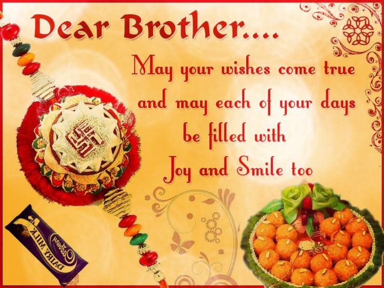 Happy Raksha bandhan wallpapers with messages