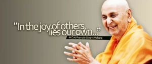 Pramukh Swami Maharaj Quotes Wallpapers and Sayings