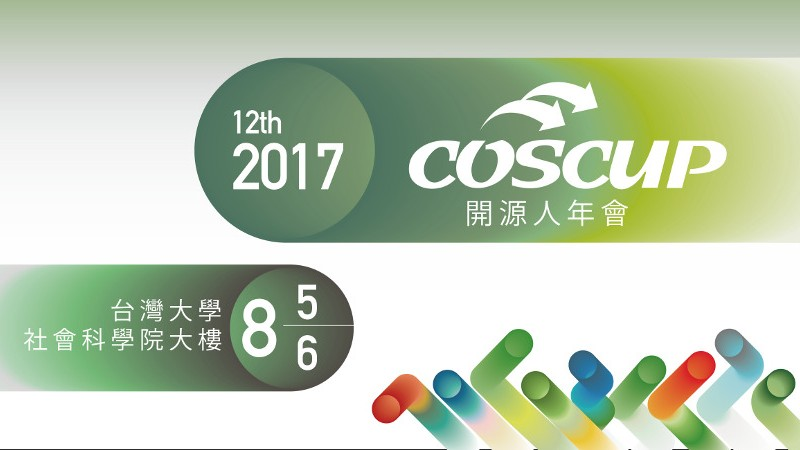 COSCUP FOSS Event in Asia 2017