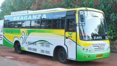 Photo of BRAGANZA TRAVELS