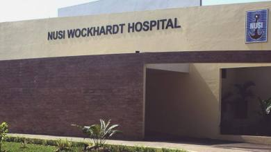 Photo of NUSI WOCKHARDT HOSPITAL