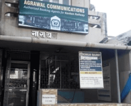 Photo of AGRAWAL MANDOVI COMMUNICATION