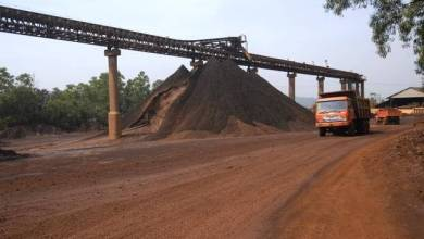 Photo of IRON ORE E-AUCTIONING