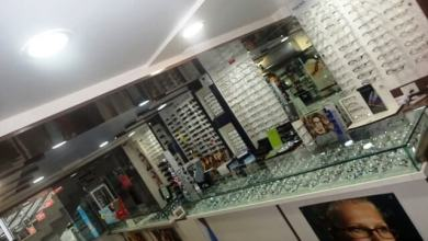Photo of OPTICA OPTICIANS