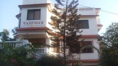 Photo of GAFFINO'S