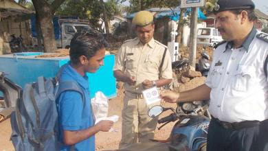 Photo of Goans beware of 'Roving eyes'