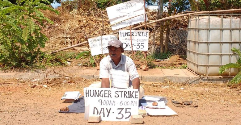 hunger strike in Porvorim