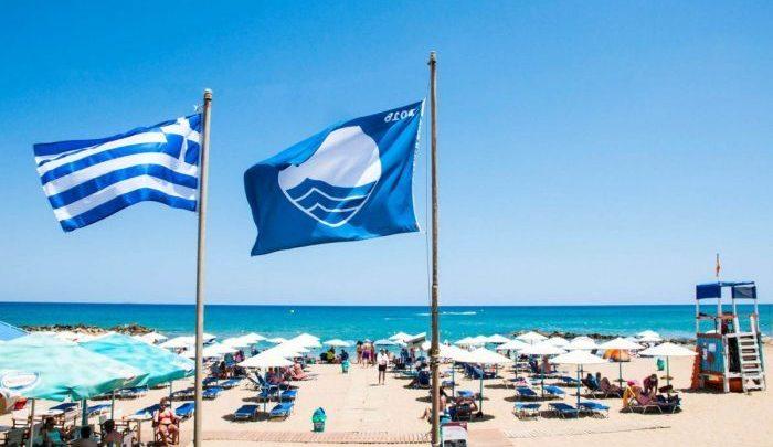 Blue Flag certification