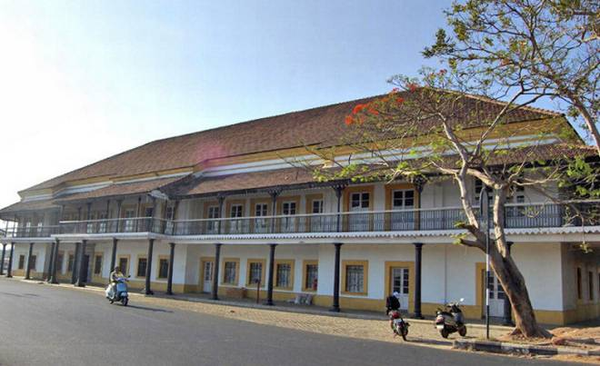 Goa State Museum