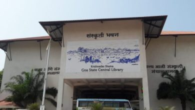 Photo of The wonderful world of books at the Goa State Central Library in Panjim