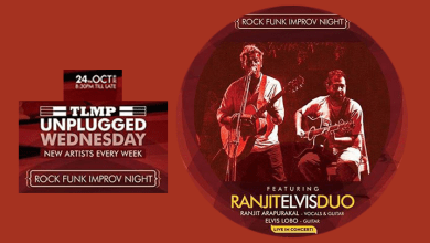 Photo of Acoustic music this Wednesday with Ranjit Arapurakal and Elvis Lobo