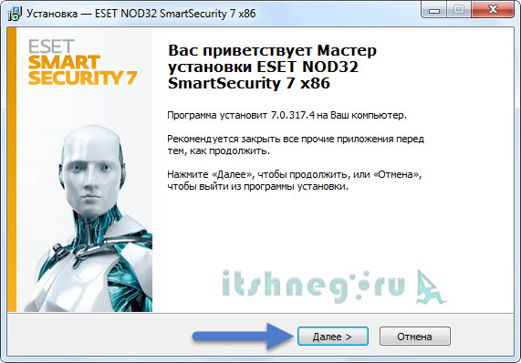 trial keys ru nod32 html