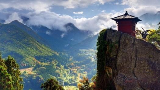 sutra of yama-dera