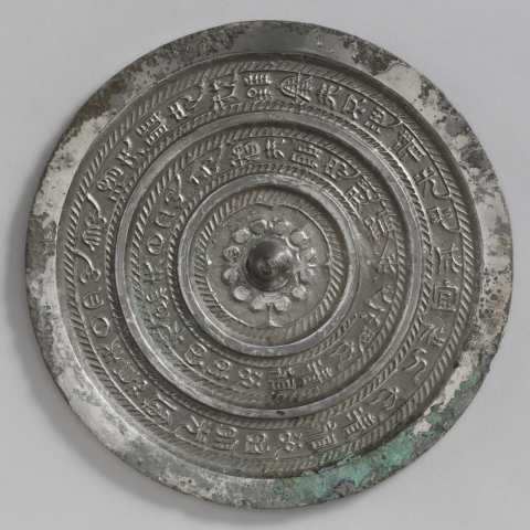 bronze mirro