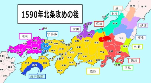map of japan 1590