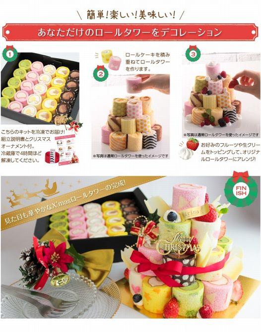 イリナのクリスマスケーキ