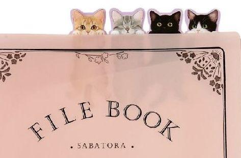 ひょっこりお手伝い 子猫がのぞくファイルブックの会