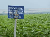 This is the border to Ukraine