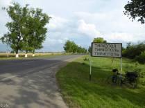 0265-1763_Transnistria_Tiras_20160618-16