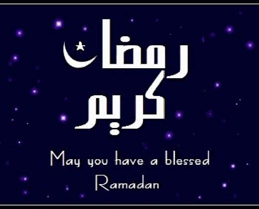 latest-wallpaper-of-ramadan-month