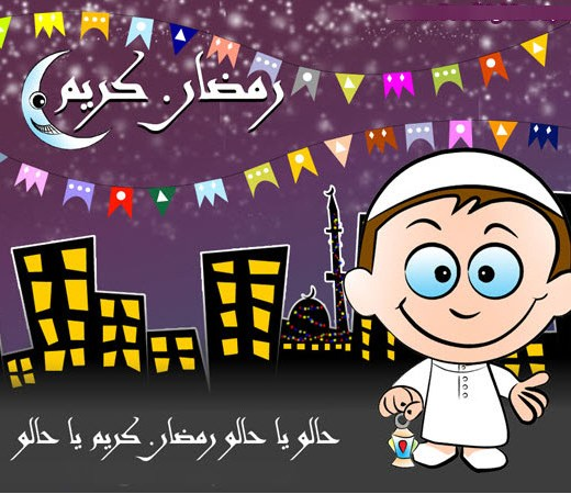 ramadan-greeting-cards-for-kids and gift-2012