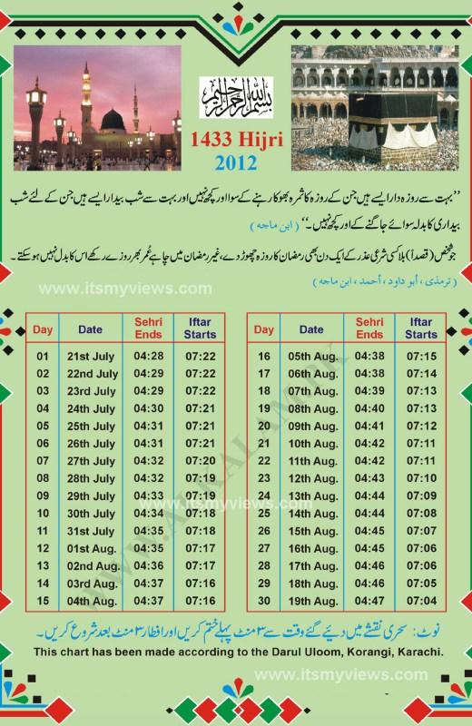 ramadan_calendar_2012_timing-karachi-pakistan-wallpaper-for-mobile