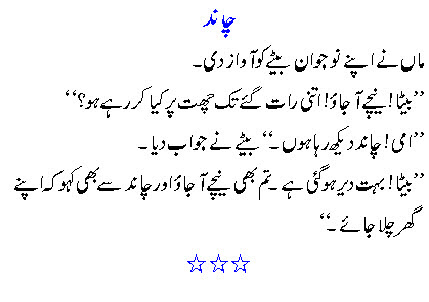 Joke-of the day-2013 share at facebook