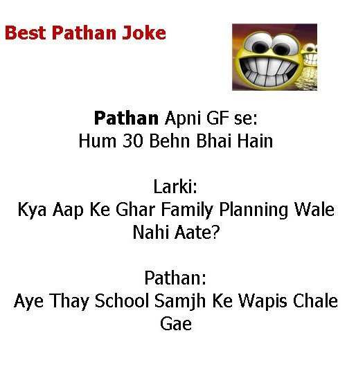 pathan Funny SMS 2013