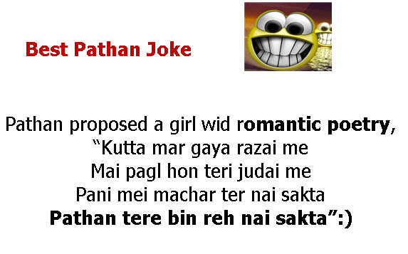 Latest pathan funny sms impudence!