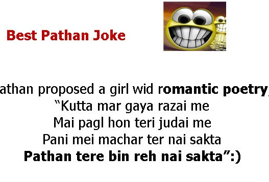 pathan Funny SMS