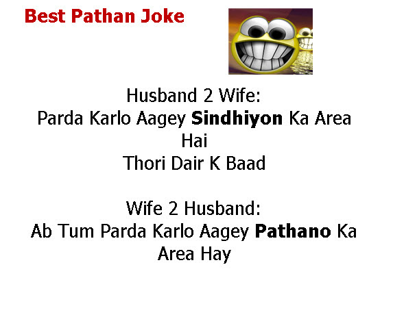Largest Collection Of Latest Funny Urdu Joke 2013: Pathan Joke Of The Day 2013